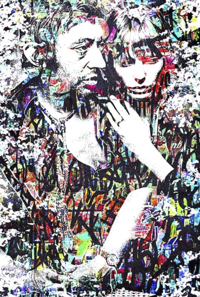 HostedByJL - Galerie d'art en ligne - Youns - Gains-Kin (Serge Gainsbourg - Jane Birkin)