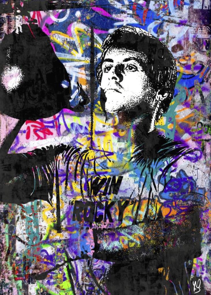 HostedByJL - Galerie d'art en ligne - Youns - Rocky